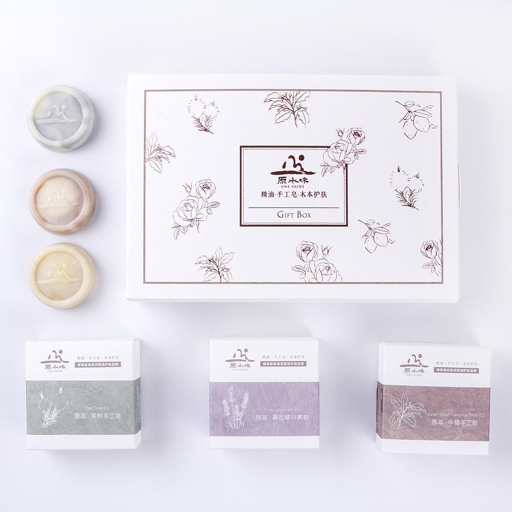 原水味小而美皂礼盒洁面精油手工皂冷制皂祛角质20g洗脸沐浴3件